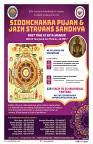 AZ INDIA NOVEMBER  EDITION15