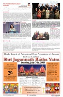 AZ INDIA JUNE EDITION9