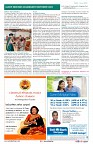 AZ INDIA JUNE EDITION16