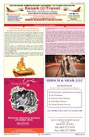 AZ India _ November Edition _ Print File _ 30_10_2019_page-0003